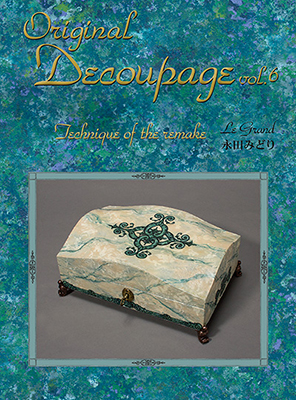 Original Decoupage vol.6